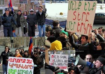 Протестные акции в Ереване.