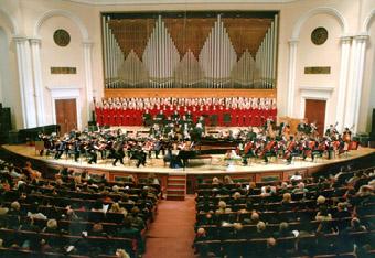 Государственная академическая капелла Армении
