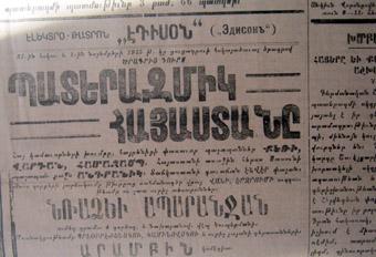 Объявление в газете о киносеансе.