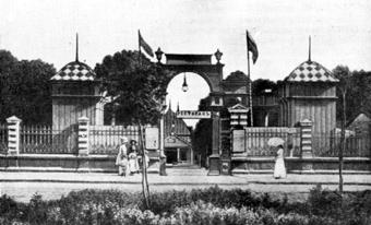 Главный вход Александровского спда, 1894 г.