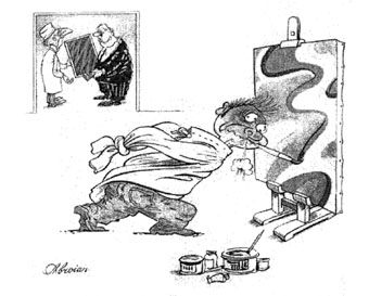 Карикатура Аброяна