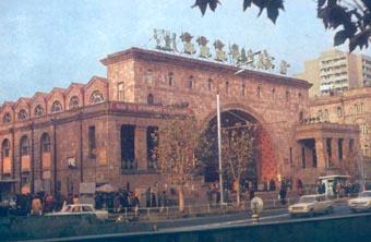 центральный крытый рынок в Ереване