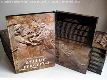 Эта книга о биологии и эволюции львов, их подвидах, о львах в культуре, в мифологии и религии народов мира.