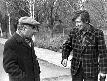 Григор Гурзадян и Виктор Амбарцумян.