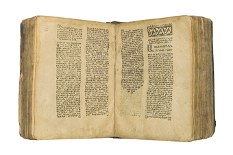 Первая типография в Новой Джульфе была основана в 1638 году в церкви Святого Спасителя.