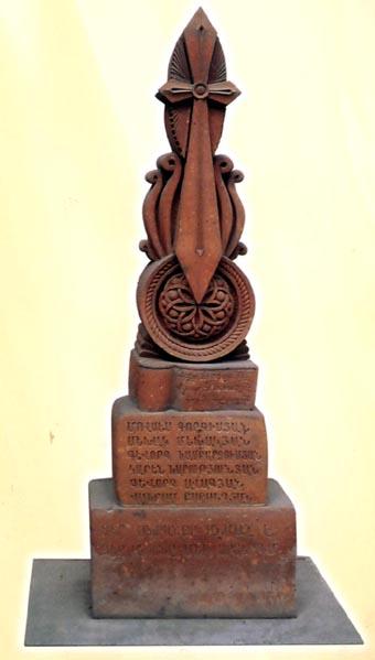 В 2004 году в честь 10-летия победы в Карабахской войне золотой медалью Хачатура Абовяна посмертно были награждены выпускники Педагогического института