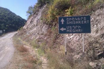 Шишкерт - село, находящееся всего в 6 километрах от трассы, ведущей в Мегри.