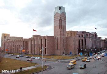 Здание мэрии в Ереване.