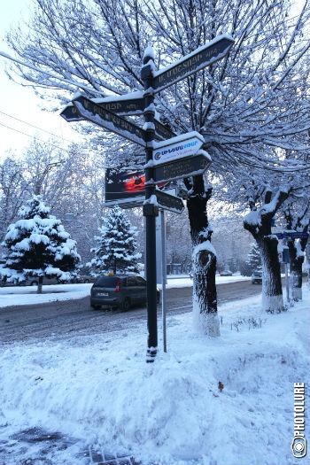 В Армении практически месяц свирепствовал так называемый блокирующий антициклон.