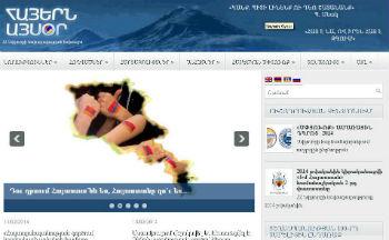 Визитная карточка Министерства диаспоры - его официальный сайт www.mindiaspora.am, начавший работу в июне 2009г. и освещающий наши будни, информирующий армянский мир о важнейших событиях Армении и Диаспоры и официальных мероприятиях