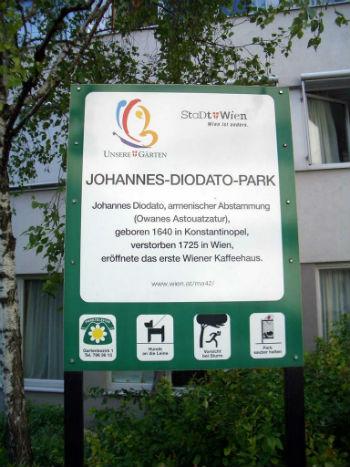 Табличка у входа в парк имени Диодато.