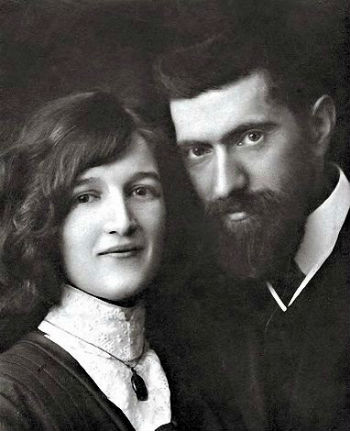 Ал. Таманян с супругой