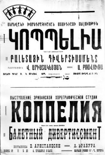 """Вклад  Аристакесяна в танцевальное искусство поистине огромен. Достаточно также вспомнить, что именно он в 1926 году поставил первый балетный спектакль в Армении – """"Копелию"""" Делиба, а позже стал первым балетмейстером Ереванского театра оперы и балета, первым хореографом танцевальных номеров в операх """"Алмаст"""", """"Ануш"""", """"Кадж Назар"""", """"Русалка"""". Благодаря Аристакесяну впервые самодеятельный танцевальный ансамбль из села Ашнак Талинского района был возведен на пьедестал Всесоюзного конкурса и Международного фестиваля молодежи и студентов в Москве в 1957 году."""