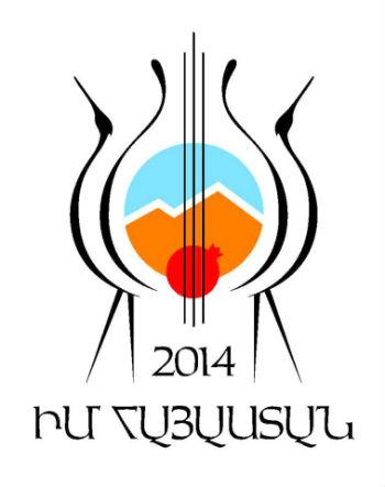 """В начале июля в нашей республике стартует Всеармянский фестиваль """"Моя Армения"""""""