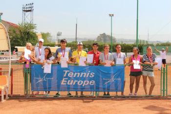 Участники международного турнира в Ереване.