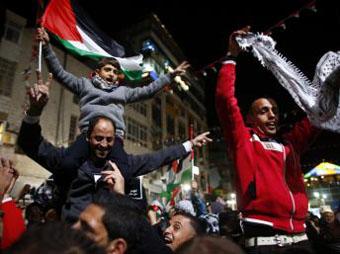 Палестина ликует