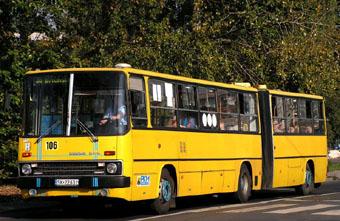 Автобус Икарус.