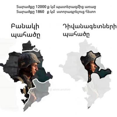 Армянский воин силен – несравненно более силен и боеспособен, чем у соседей