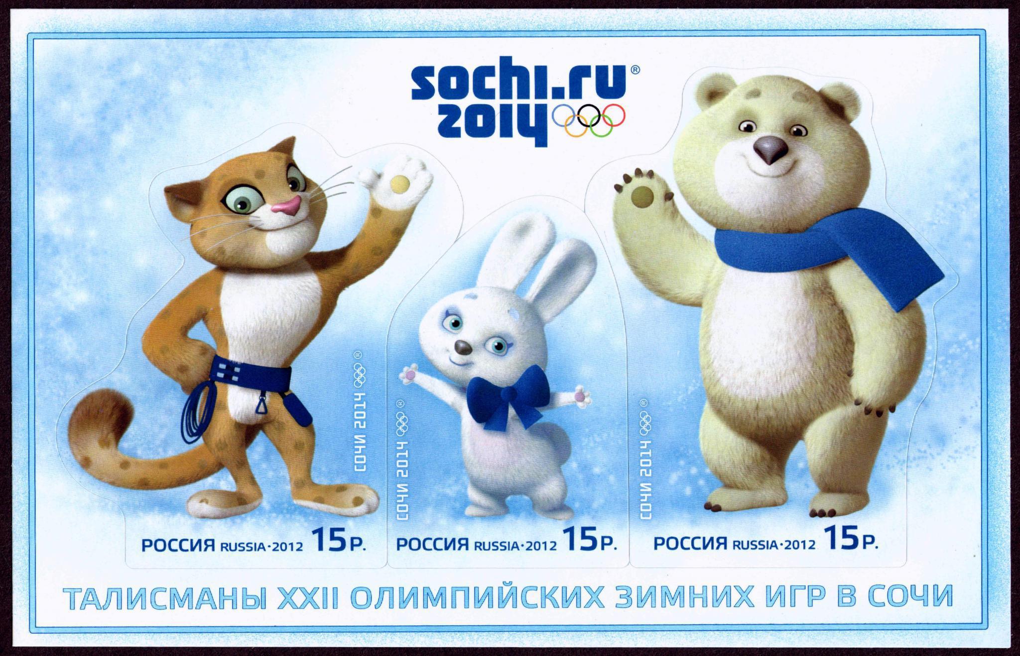 Шатунов на олимпиаде в сочи 25 фотография