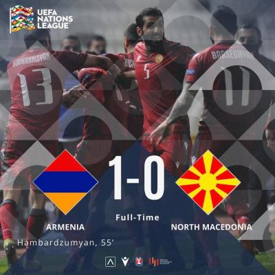 Сборная Армении в матче заключительного 6-го тура Лиги наций УЕФА (дивизион 'С', вторая группа) победила сборную Северной Македонии со счетом 1:0 и вышла в дивизион 'В'