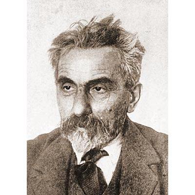 Востоковед, историк, кавказовед, академик Николай Марр