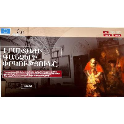 Дом-музей братьев Орбели в Цахкадзоре распахнул двери