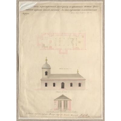 Документ из РГВИА (Российского государственного военно-исторического архива)