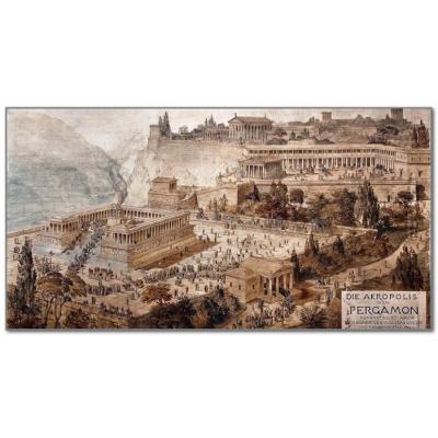 Библиотека Пергама