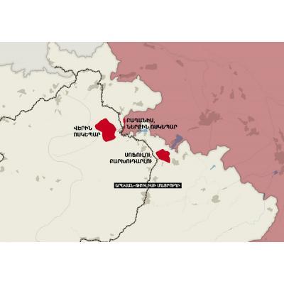 В результате территориальных уступок в Тавушской, Араратской и Вайоцдзорской областях мы получаем прямое присутствие Азербайджана и Турции