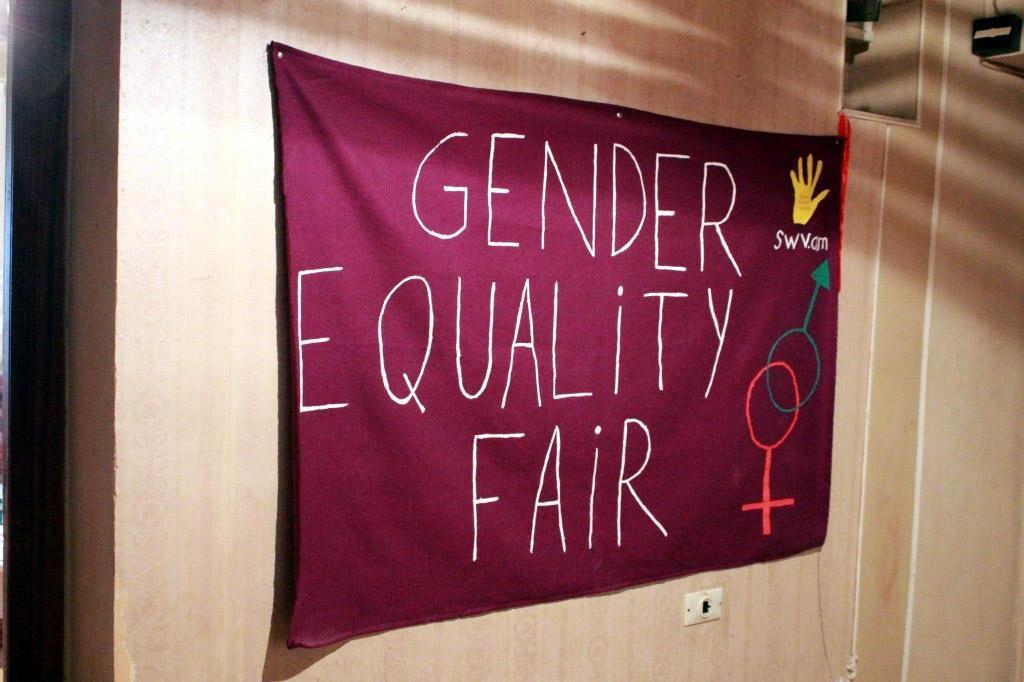 Gender Equality Essays