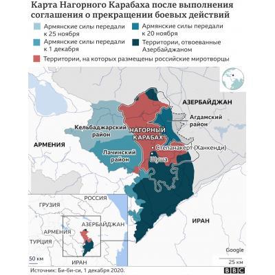 Карта Нагорного Карабаха после выполнения соглашения о прекращении боевых действий