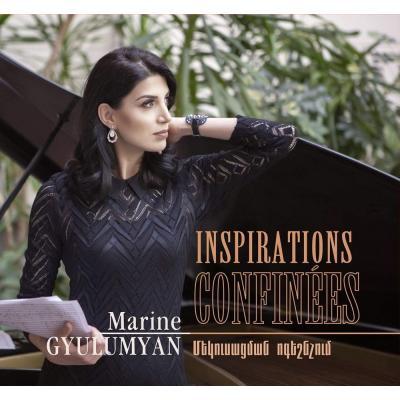Известный композитор из Франции Марине Гюлумян вновь в Ереване