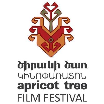 С 22 по 29 августа село Уджан Арагацотнского марза в седьмой раз примет участников и гостей Международного фестиваля документальных фильмов 'Абрикосовое дерево'