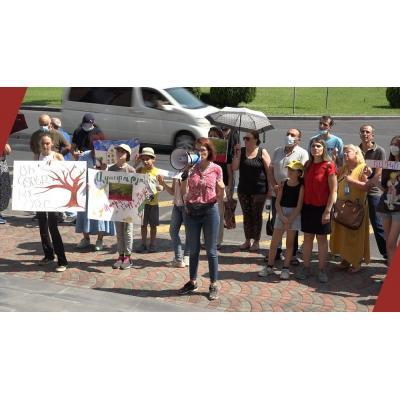 Акции протеста в ереванском Физгородке
