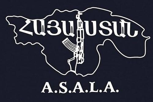 Картинки по запросу ASALA