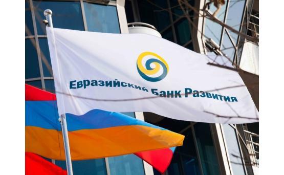 ЕАБР: В Армении рост ВВП составит 3%