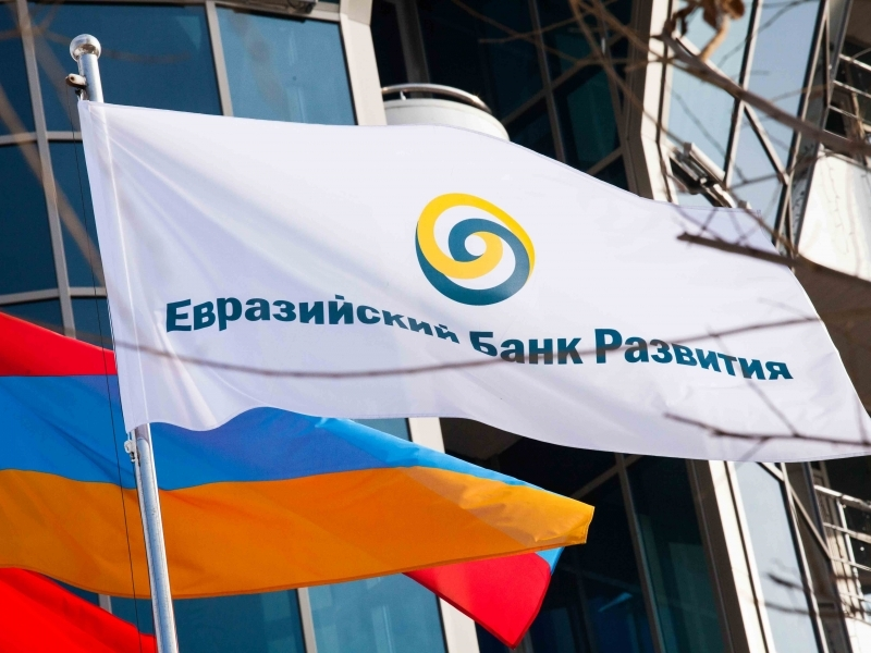 ЕАБР: Рост экономики Армении в 2017 году приблизится к 3%