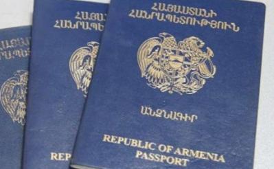 Граждане Армении могут посетить без виз 60 стран