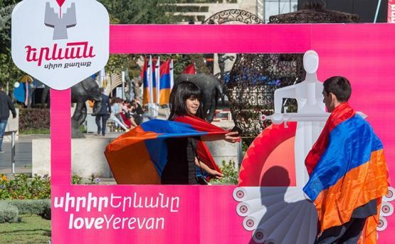 Ереван отмечает 2800-летний юбилей