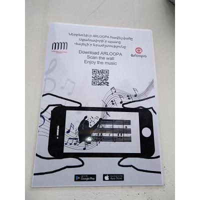 Мобильное приложение ARLOOPA