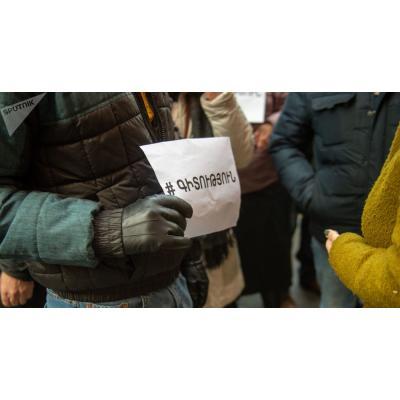 Акция протеста