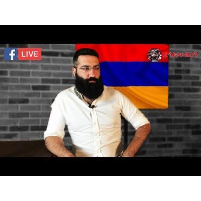 В Фейсбуке размещено 37-минутное обращение А. Даниеляна ('Адеквад') к пользователям с анализом событий, происходящих в последнее время в Армении