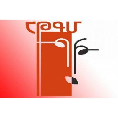 Союз театральных деятелей Армении. Лого
