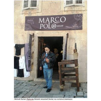 Дом, где родился Марко Поло