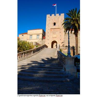 Городские ворота города Корчула на острове Корчула