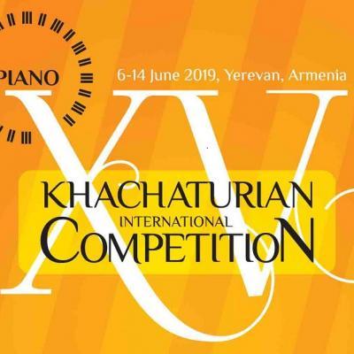 Международный конкурс Арама Хачатуряна. Лого
