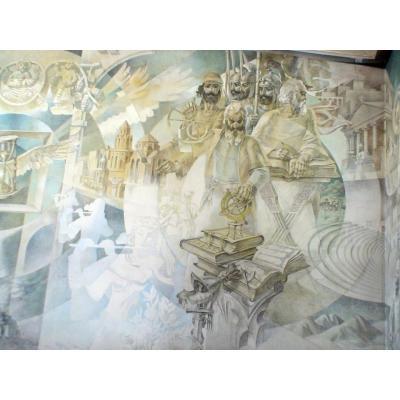 Фрагмент фрески в библиотеке Хнко Апер