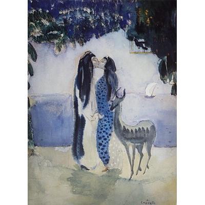 Мартирос Сарьян. 'Любовь. Сказка'. 1906