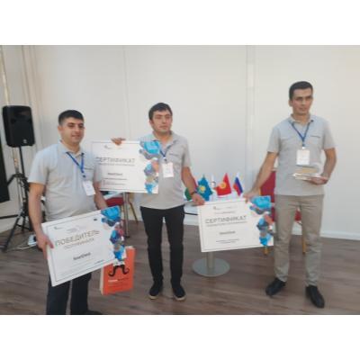 Международный конкурс инновационных проектов 'Евразийские цифровые платформы'