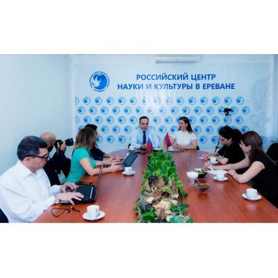 Российский центр науки и культуры в Ереване отметит свое десятилетие